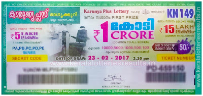 keralalotteriesresults.in/2017/02/23-kn-149-karunya-plus-lottery-result-today-kerala-lottery-results-image-images-picture-pictures-pics-pic