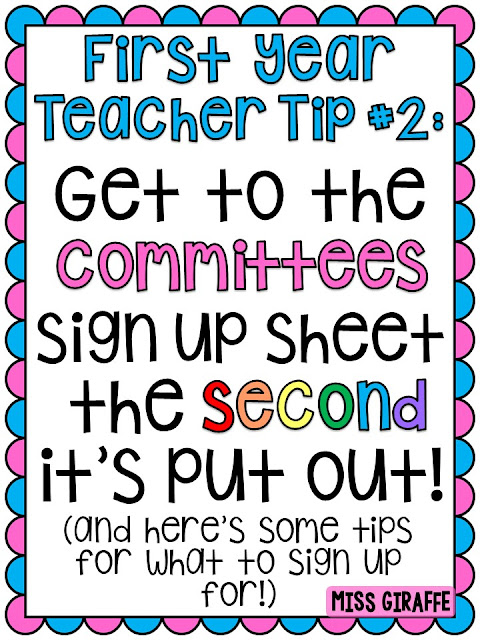 First Year Teacher Tip #2 Get to the school committees sign up sheet the second it's put out (and tips for new teachers for what to sign up for!)