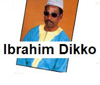 إبراهيم ديكو
