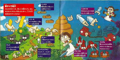 Toilet Kids... todo es posible en Japón