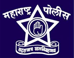 Maharashtra Police Recruitment 2017,Constable,273 posts