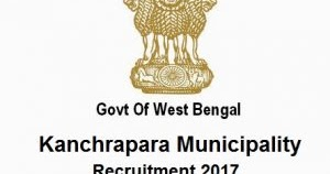 Govt-of-West-Bengal-logo-300x200 Online Form Of Govt Job on for 12th pass, 10th pass raliway, district thatta, 12th pass uttrakhand, 10th 12th qualification, punjab pakistan,