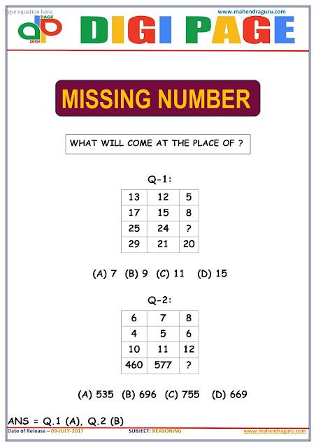 DP | Missing Number| 09 - July - 17 |