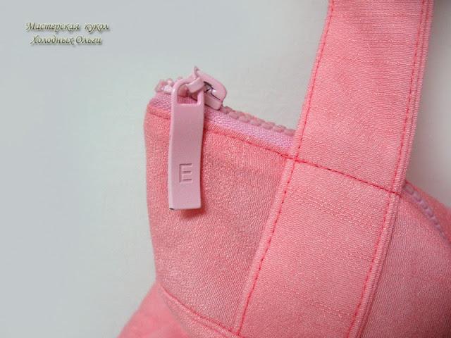 Розовая сумка молния