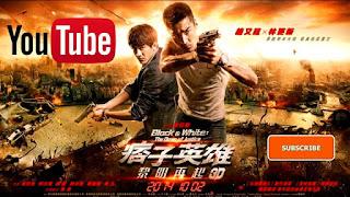 Anh Hùng Du Côn 2: Bình Minh Trở Lại