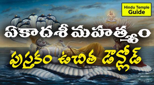 ramana maharshi books in telugu pdf free download