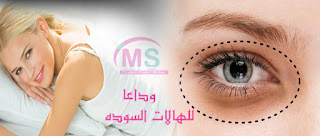https://www.facebook.com/DR.semlawy.beauty.clinic/?fref=ts