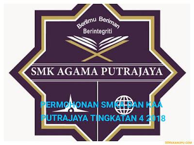 Permohonan SMKA dan KAA Putrajaya Tingkatan 4 2018