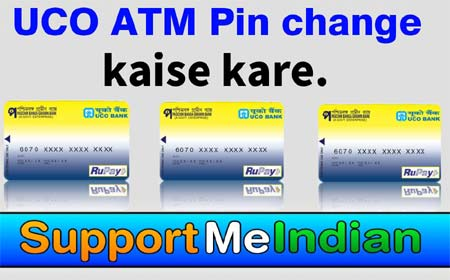 uco bank atm pin generate
