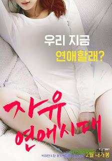 [ใหม่เกาหลี 18+] Free Romance Generation (2016) [Soundtrack ไม่มีบรรยายไทย]