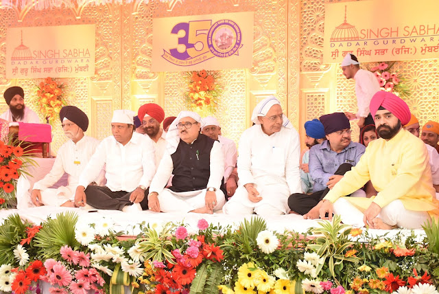 A musical soriee on the occasion of 350th prakash purab of Sahib Sri Guru Gobind Singh