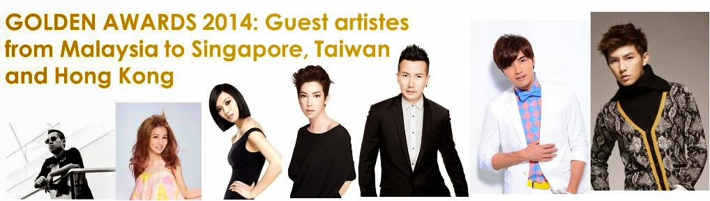 Golden Awards 2014 Guest Artistes, Golden Awards 2014, Golden Awards, Guest Artistes  Guest Artistes, Aaron Yan, Mike He, Chen Han Wei, Joanne Peh, Little Nyonya