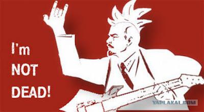 Lenin rockt - 1. Mai - Der Tag der Arbeit