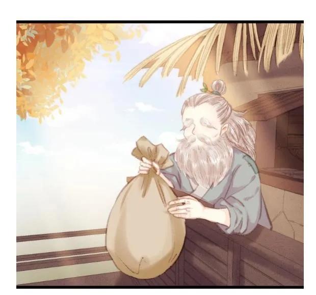 Nàng Phi Cửu Khanh - Thần Y Kiều Nữ chap 27 - Trang 3