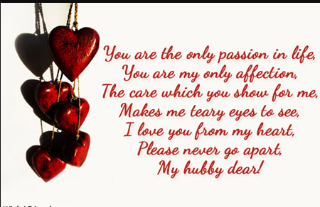 Valentines Day Quotes For Husband Sacred Dreams Positive Words