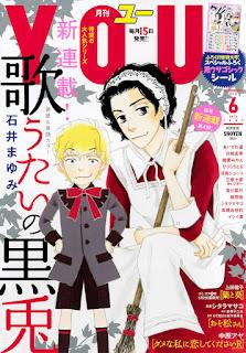 """Manga: La revista """"YOU"""" de Shueisha cesa su publicación"""