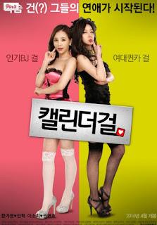 Film Semi Calendar Girl (2016) Full Subtitle Indonesia