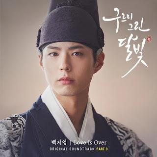 Baek Ji Young (백지영) – Love Is Over