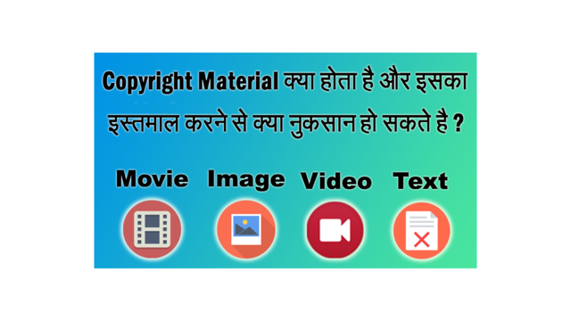 What is copyright material and how to use copyright material and how to avoid copyright strikes