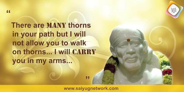 Prayer To Baba To Save Marriage - Anonymous Sai Devotee