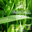 Wallpaper Asma Allah