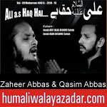 https://www.humaliwalyazadar.com/2018/09/zaheer-abbas-qasim-abbas-nohay-2019.html