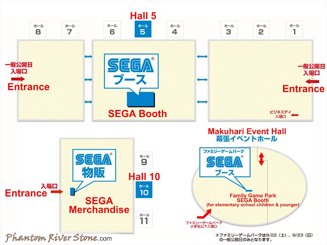 Location of the SEGA Booth & Merchandise Stand at TGS