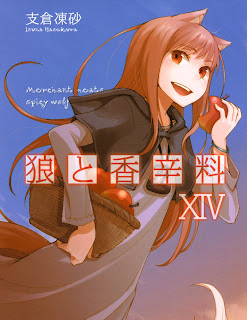 Download Spice and Wolf Volume 14