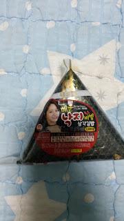 낙지비빔밥 맛의 삼각김밥이었는데요