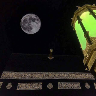 Supermoon Di Mekah