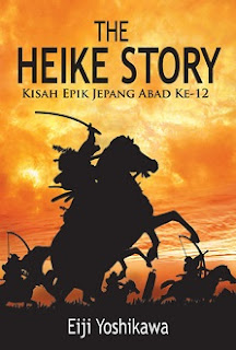 Novel The Heike Story by Eiji Yoshikawa