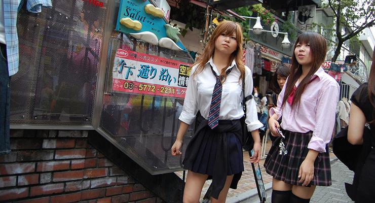 Hampir setiap kali wanita Jepang yang muncul di hasil mesin Search Engine menunjukkan mereka sering terlihat berpakaian minim, bahkan seragam sekolah nasional mereka memang mengenakan rok mini dan celana hot pant untuk olahraga, jadi gak masalah donk bilang mereka selalu seksi.