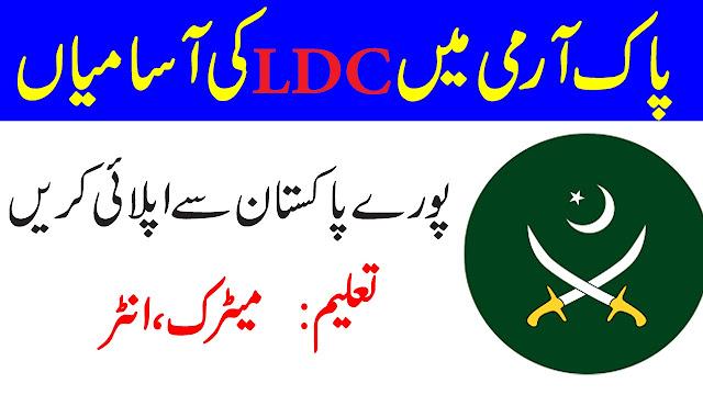 Pak Army LDC Jobs 2020 Apply Now
