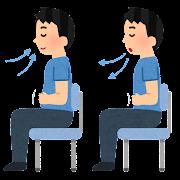 椅子に座った腹式呼吸のイラスト(男性)