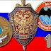 Ψυχρός πόλεμος σε πλήρη εξέλιξη, οι ρωσικές μυστικές υπηρεσίες συνέλαβαν,την αμερικανίδα πρόξενο του Βλαντιβοστόκ!