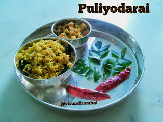 Puliyodarai|Tamarind rice - How to prepare Puliyodarai/Tamarind rice with step by step instructions|Puliyodari recipe|Lunch recipes
