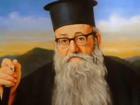 O π. Αυγουστίνος Καντιώτης για τη Μακεδονία