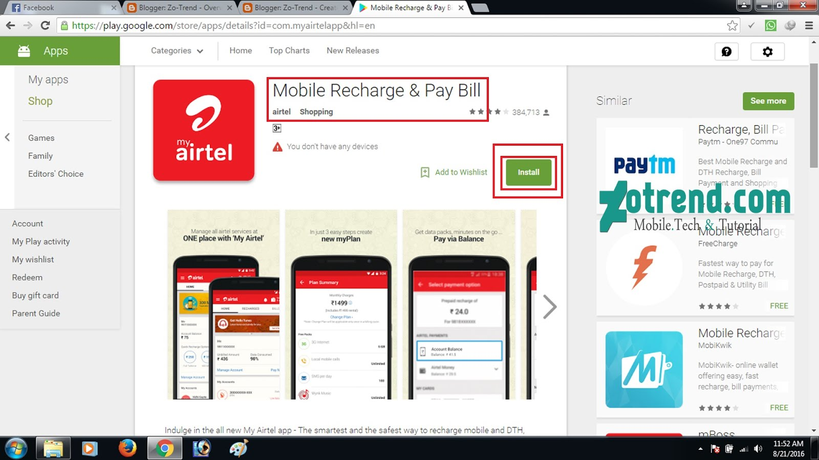 AIRTEL 5GB NIGHT DATA FREE! ACTIVATE DAN + PIC - Zo-Trend