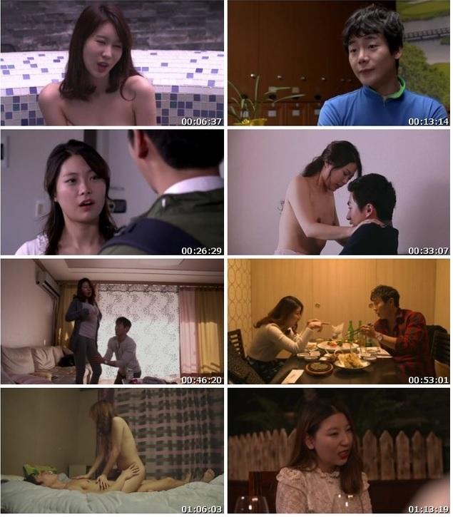 18+ Loose Women Korean Adult Movie Download 200MB