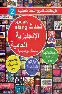 المؤلف : فهد عوض الحارثي pdf