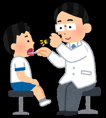 喉の検査のイラスト(学校の健康診断)