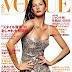 Gisele Bündchen Covers Vogue