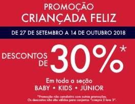 Promoção Kiabi Brasil Dia das Crianças 2018 Criançada Feliz