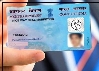 PAN Card Ke Liye Online Kaise Apply Kare Tips In Hindi