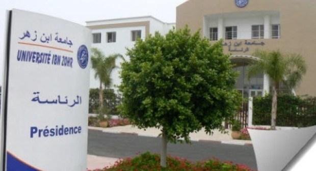 ميلاد كليات جديدة بالجنوب تابعة لجامعة ابن زهر بأكادير.