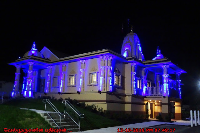 Swaminarayan temple Cherry Hill USA