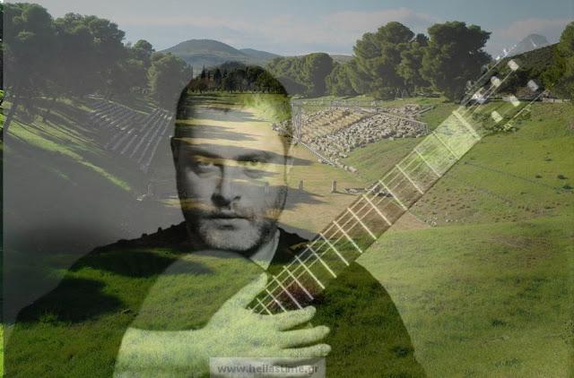 Αναβλήθηκε λόγω βροχής η μουσική παράσταση του Παναγιώτη Μάργαρη στο Αρχαίο Στάδιο Ασκληπιείου Επιδαύρου