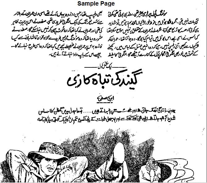 Ibne Safi Novels Pdf