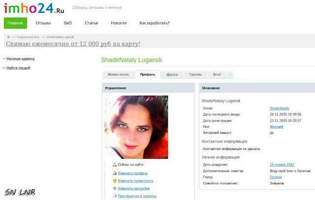 imho24.ru