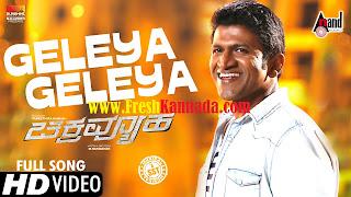 Chakravyuha Kannada Geleya Geleya Video